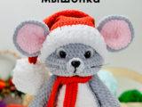 """Мастер-класс """"Новогодний колпачок и шарфик"""" для мышонка"""
